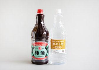 柿渋 <2タイプ> + 「カキトモ」セット