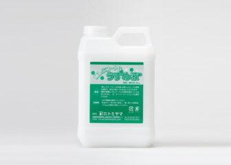 柿しぶコートG うすめ液
