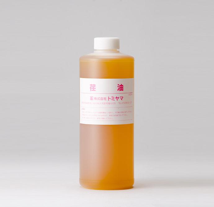 荏(えごま)油 | 柿渋(柿しぶ)のことは(株)トミヤマ(京都)へ