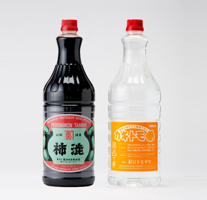 柿渋 <3タイプ> + 「カキトモ」セット