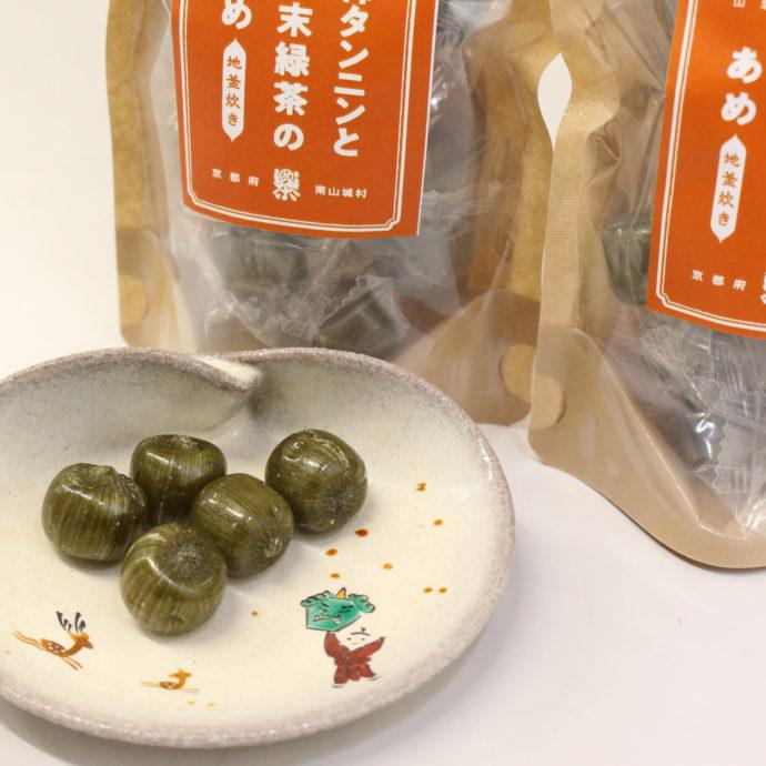 柿タンニンと粉末緑茶のあめ